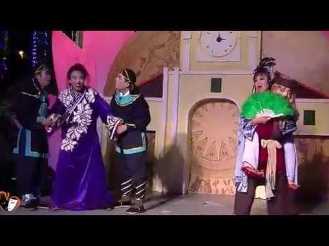TĐ Ông Già Cõng Vợ Đi Xem Hội (CV 23-9, 27-12-2012)