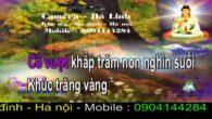 Karaoke Văn Cô Sáu
