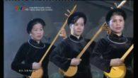 Dân ca nhạc cổ: Tiếng đàn quê hương