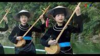 Khám phá điệu Then Na Hang – Tuyên Quang