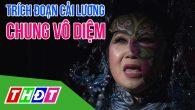 Chung Vô Diệm