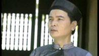 Ngâm thơ: Hàm Tử Quan hoài cổ